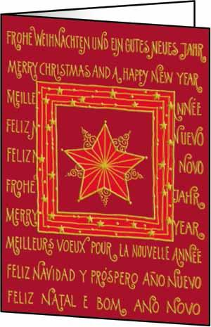 Merry Christmas (Gold Foil) Christmas Card