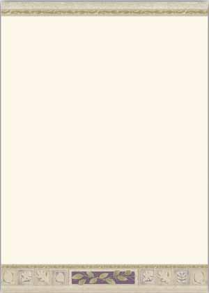 Earthtone Tiles Theme Paper (Q-Pak)