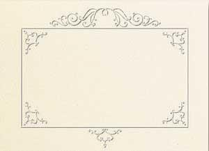 Elegance Reception Cards Only Cream