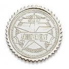 Achievement Certificate Seals - Silver